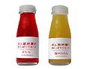 小豆島の自然が育てた 生しぼりジュース